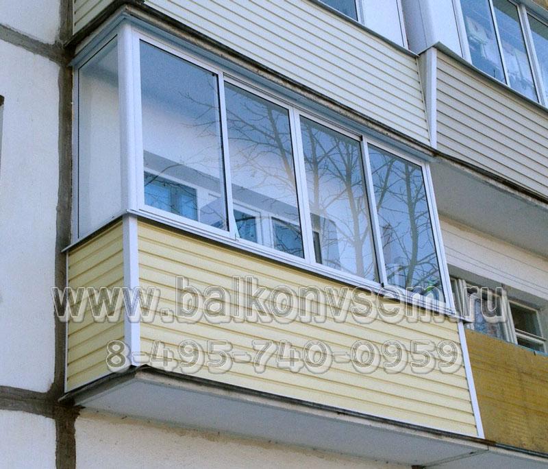 остекление балкона в хрущёвке