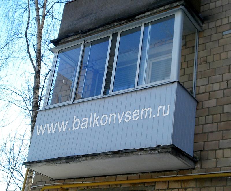 остеклить балкон в хрущёвке
