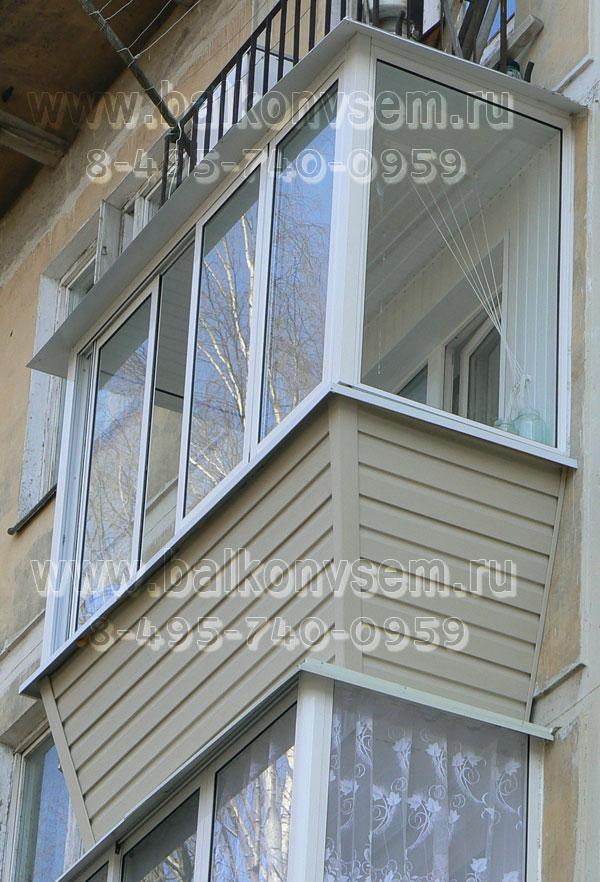 застекление балкона с выносом