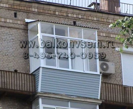 балкон с крышей в сталинском доме